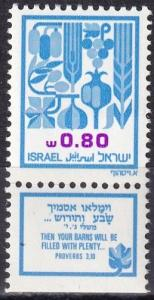 Israel #806  MNH With Tab