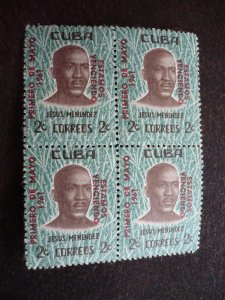Stamps - Cuba - Scott# 667 - Mint Hinged Single Stamp in a Block - Overprinted