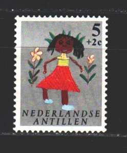 Antilles. 1963. 132 from the series. Happy childhood, girl with flowers. MNH.