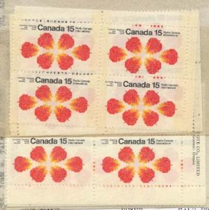 Canada USC #541 & 541p Mint Tagged MS of Blank Corners & Untagged Set of Imp. Bk