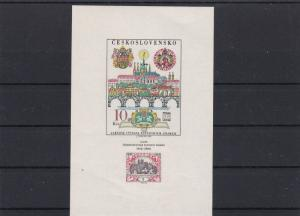 Czechoslovakia Mint Never Hinged 50th Anniversary Stamps ref R 16340