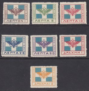 Epirus Sc #15-21 Mint Hinged