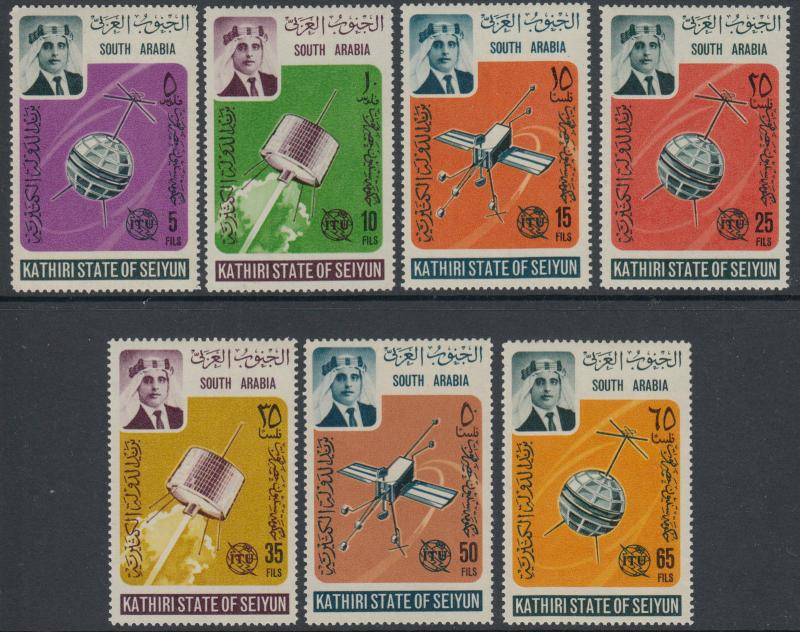 XG-D951 SPACE - Kathiri State Of Seiyun, 1966 Itu, Satellites MNH Set