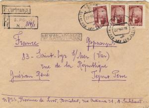 URSS Soviet Union 1965 Mi.2438x (x3) on Registered Air Mail Cover to France