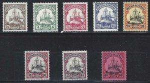 German East Africa 1900 SC 31-38 MNH SCV$ 135.00 Set