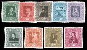 Liechtenstein 1949 FAMOUS PORTRAITS SET MNH #227-235 CV$47.50 [127216]