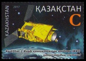 2017 Kazakhstan 1018 Cosmonautics Day