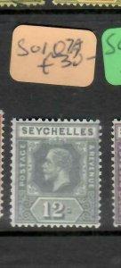 SEYCHELLES  (P2705B)   KGV  12C   SG 107A       MOG