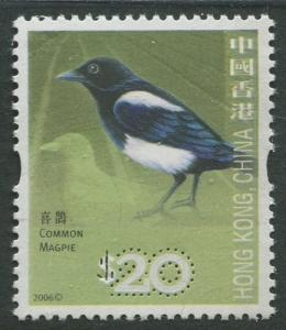 STAMP STATION PERTH Hong Kong #1243 QEII Definitive 2006 MNH  CV$5.25.