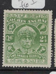 India Cochin SG 71 MOG (7dtw)