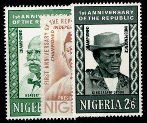 NIGERIA QEII SG150-152, complete set, NH MINT.
