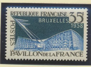 France Stamp Scott #878, Mint Hinged, French Pavilion In Brussels