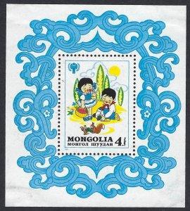 Mongolia 1154 MLH BIN $2.50