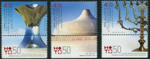 HERRICKSTAMP NEW ISSUES ISRAEL Sc.# 2059-61 50th Anniv. of Museum Tabbed