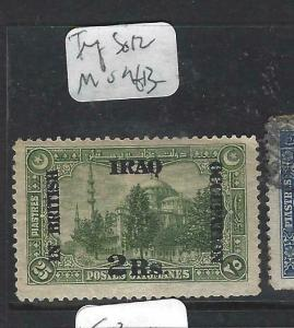 IRAQ   (P1206B)   25 PI  SG 12   MOG