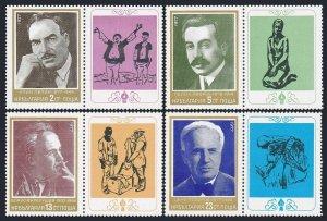 Bulgaria 2451-2454-label,MNH.Mi 2612-2615-zf. Writers & Artists,1977.