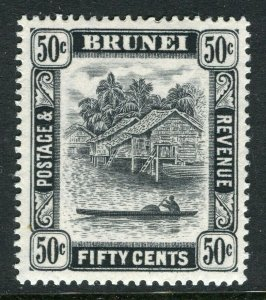 BRUNEI; 1947 early pictorial issue fine Mint hinged 50c. value