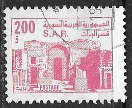 Syria ~ Scott # 977 ~  Used