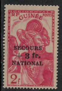 French Guinea 1941 SC B8-B11 MNH SCV $55.00 Set
