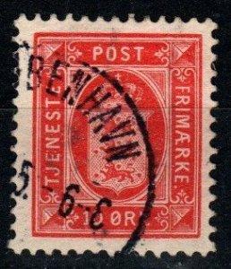 Denmark #O15 F-VF Used CV $3.50 (X9647)