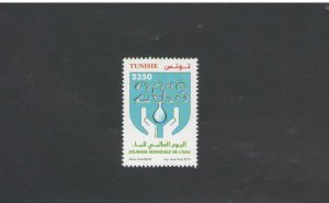 TUNISIA :Sc. 1546 / **WORLD WATER DAY**/ Single  / MNH