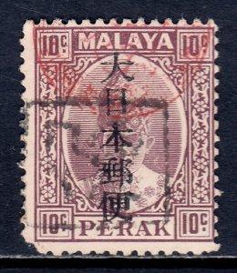 Malaya (Perak, Japanese Occ.) - Barefoot 2012 #252a - See desc. - CV £30