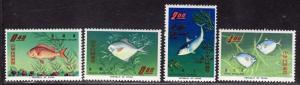 $China Sc#1454-57 M/NH, complete set, fish, Cv. $27