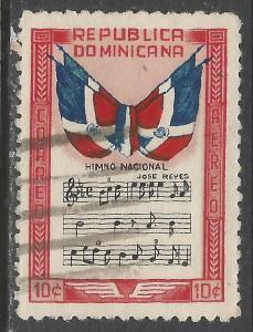 DOMINICAN REPUBLIC C57 VFU FLAG P292-7