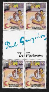 FRENCH POLYNESIA SC# 526 GUTTER B/4 #00089  FVF/MNH 1989