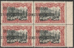 MEXICO 431Var, 50¢ With $ Revolutionary overprint SHIFTED BLK OF 4 MINT, NH. VF
