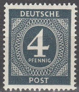 Germany #533 MNH F-VF (SU4238)