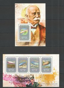ST668 2014 GUINEA TRANSPORT AVIATION WORLD TOUR ZEPPELIN KB+BL MNH STAMPS