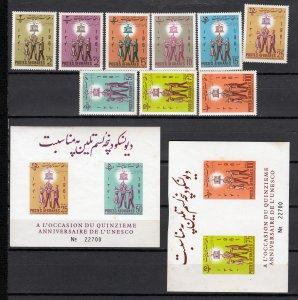 Z2935 1962 afghanistan  mnh sets & s/s perf & imperfs #553-61,52-60 u.n. 2 scans