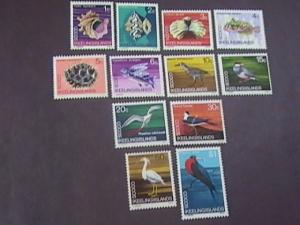 COCOS ISLANDS # 8-19-MINT/NEVER HINGED--COMPLETE SET--FISH/SEA ANIMALS--1969