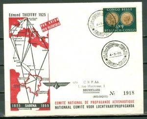 BELGIAN CONGO 1955 #288 on HISTORICAL COVER..NICE CACHET & VIGNETTE