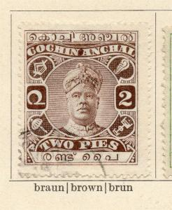Cochin 1918-22 Early Issue Fine Used 2p. 322437