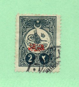 Turkey - Sc# P65 Used   -   Lot 0320102