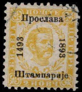 Montenegro Scott 22 Used  1893 overprint