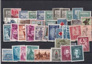 Yugoslavia Mixed Stamps Ref 31198