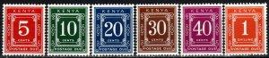 Kenya #J1b-J7b  MNH CV $50.00 (P673)