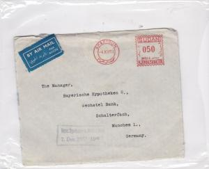 egypt 1953 airmail  stamps cover  ref 10115