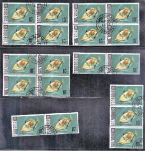TANZANIA # 33 LOT of 19 STAMPS CTO 10sh NH 1967-71 FISH