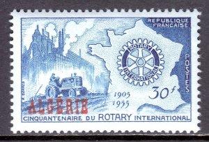 Algeria - Scott #264 - MNH - SCV $2.00