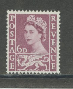 Great Britain - Wales & Monmouthshire 3  MNH cgs