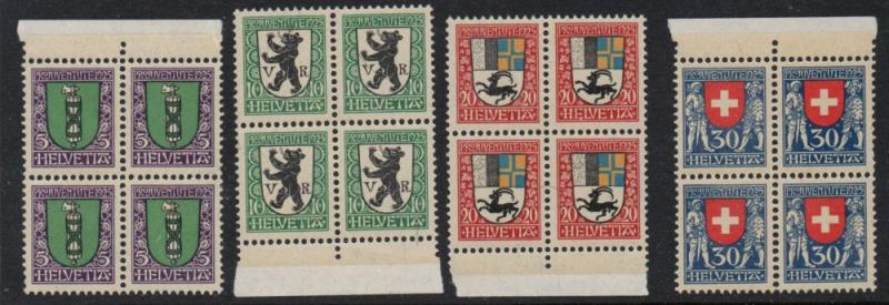 Switzerland Sc B33-6 1925 Coats of Arms stamp set mint NH Blocks of 4