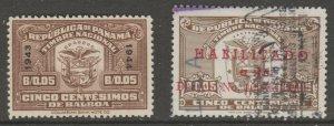 Panama Revenue Fiscal Stamp 7-17-