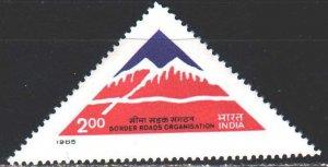 India. 1985. 1030. Organization of border roads. MNH.