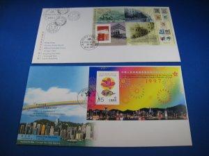HONG KONG 1997  -  SCOTT # 797 & 798a  FDC & LDC