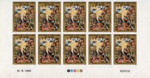 Benin 1984  Sc#C325 Madonna by Grunewald Paintings-Christmas Block of 10 ovpt.
