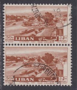 Lebanon Airmail # C315 , Highway Circle Dora , F-VF used Pair - I Combine S/H